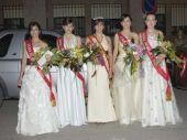 Reina y Damas 2007